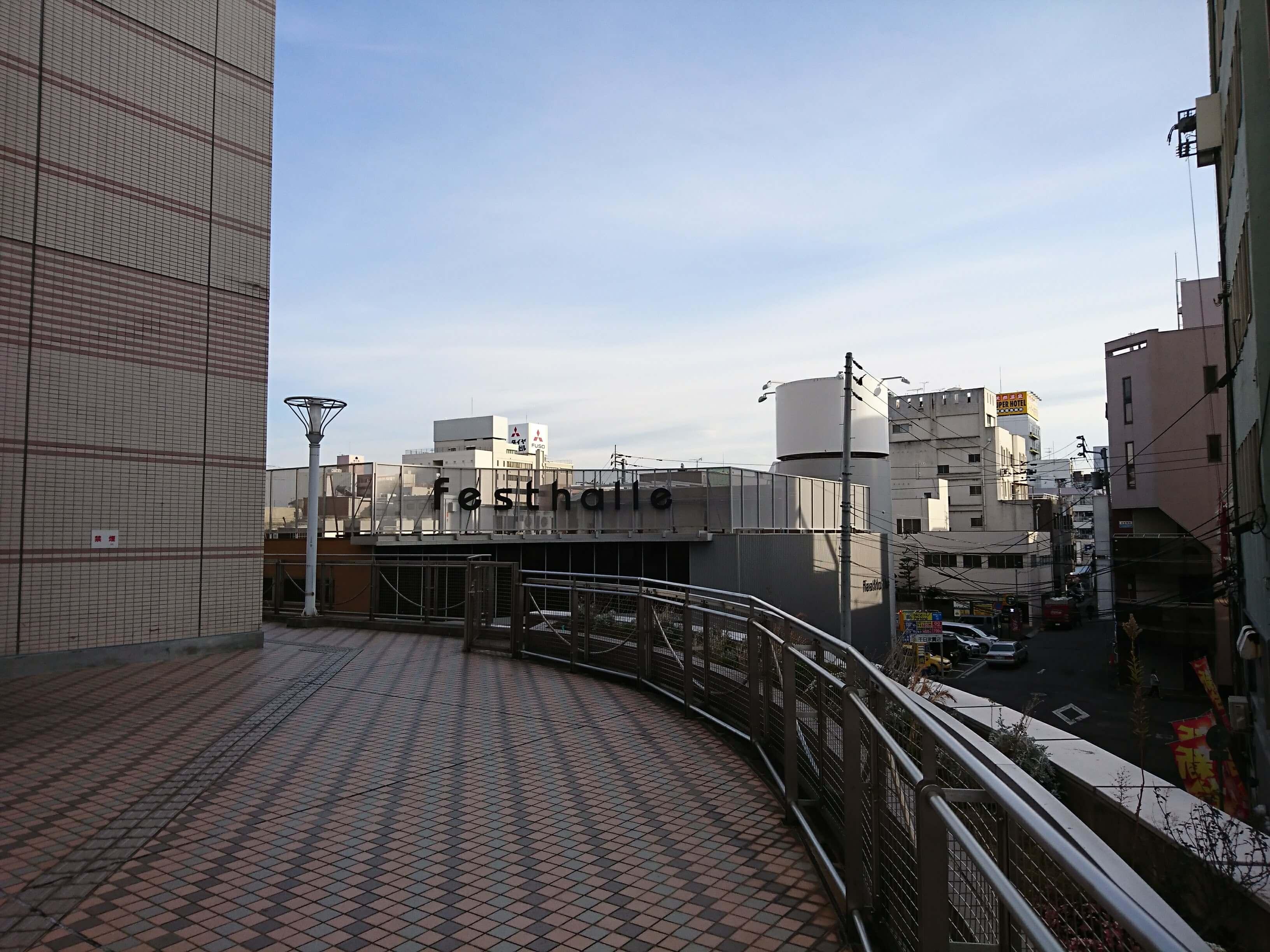 サマーソニック2019大阪チケット取りました!\(^-^)/ 第17回 OFF AIR RADIO !!