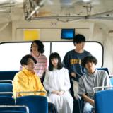 (5) Laura day romance:サヌキロック2020