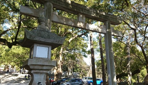 どどりのパワースポット巡り:大麻比古神社 徳島県