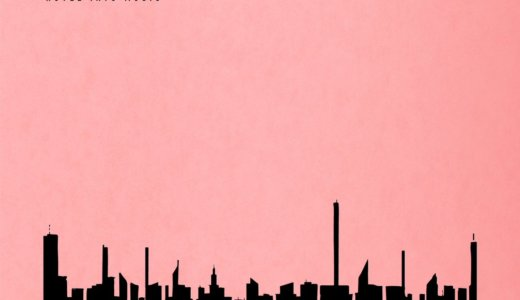 『THE BOOK』  YOASOBI :リリースレビュー