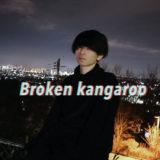 Broken kangaroo:ネクストブレイクアーティスト2021